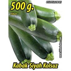Kabak Tohumu Siyah (Kolsuz) 500 g.